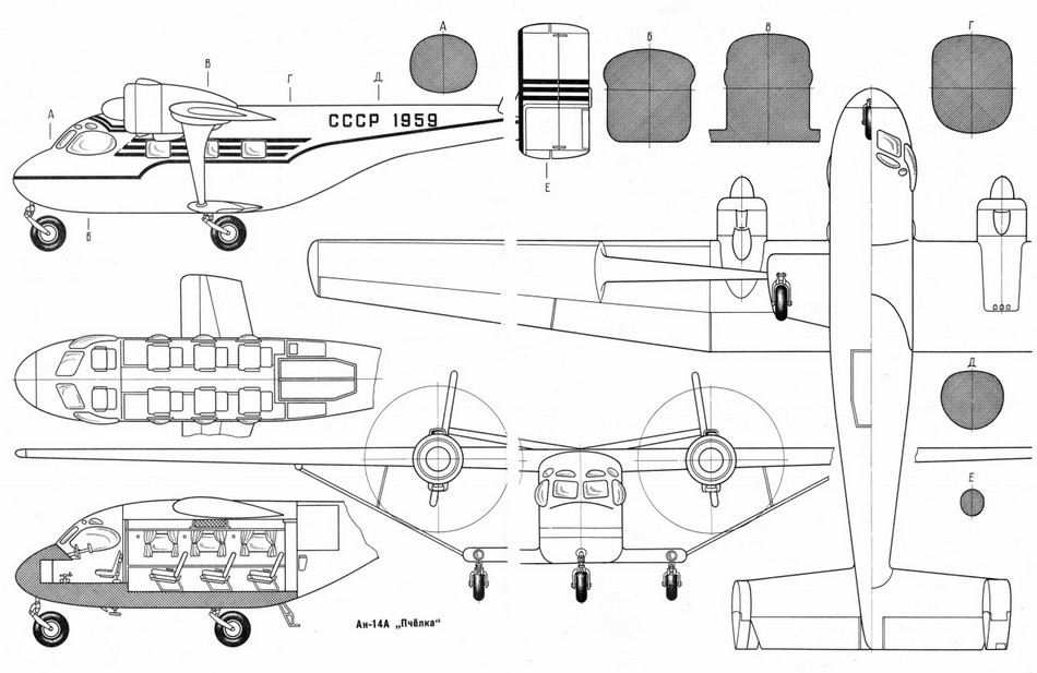 Ан-14 «ПЧЕЛКА» - Самолёты Страны Советов