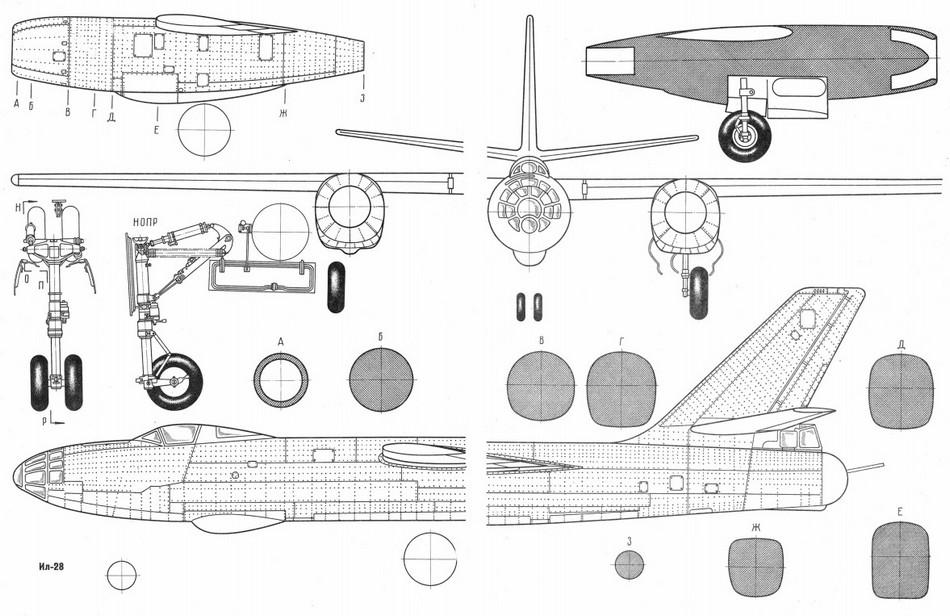 самолёт ил-28 фото
