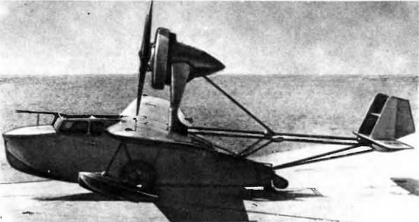самолеты для связи с подводными лодками
