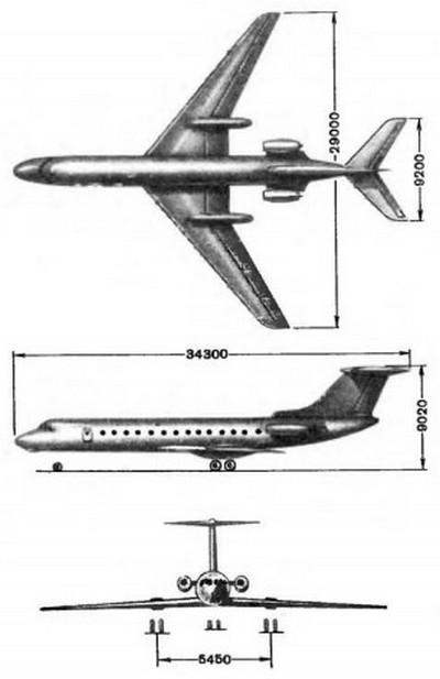 Самолёт Ту-134 тяжелее своего